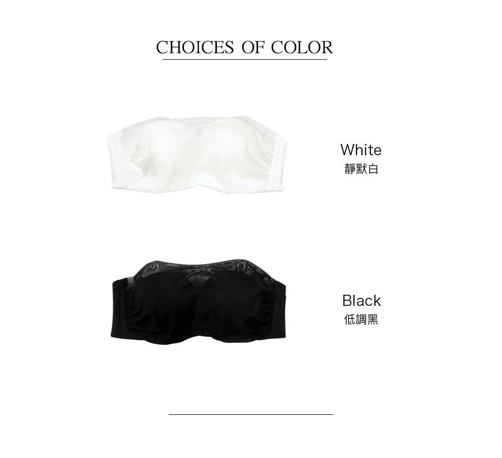 低調宣言.雪紡蕾絲一抹內衣黑色與白色